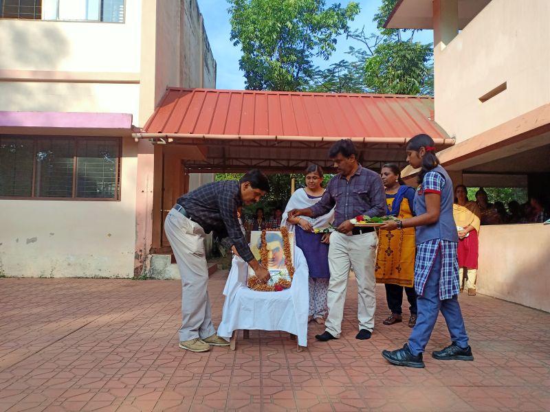 National Mathematics Day Celebrated